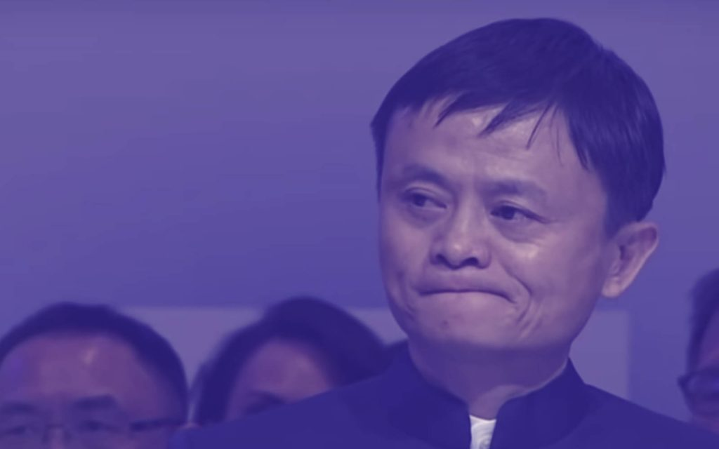 Jack Ma Alibaba & Ant Financials
